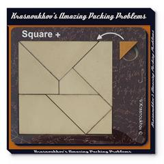 BIZZARE PACKING PUZZLE - SQUARE